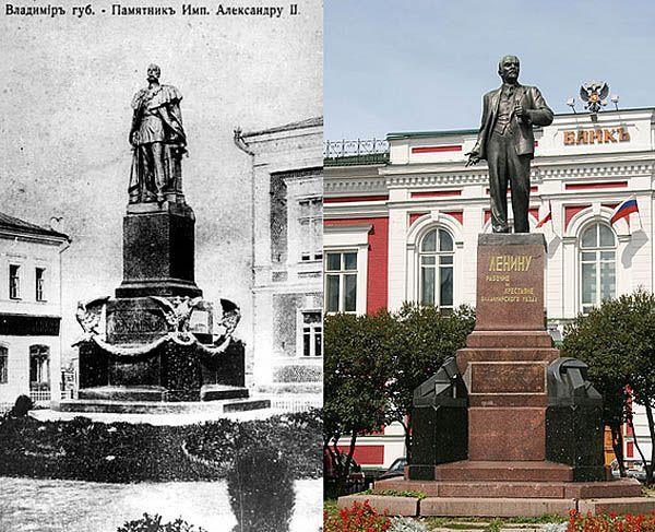 Владимир. Памятник Императору Александру II. Памятник Ленину на прежнем постаменте установлен в 1925 году.