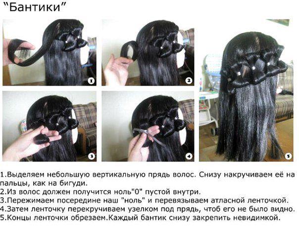 Прическа бант на средние волосы своими руками видео