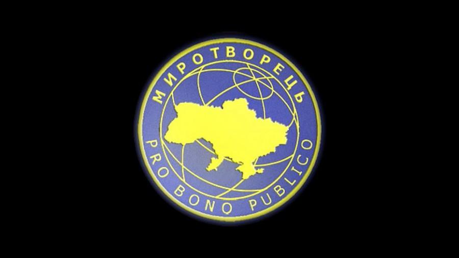 «Миротворец» выступил с резкой критикой блокады Донбасса