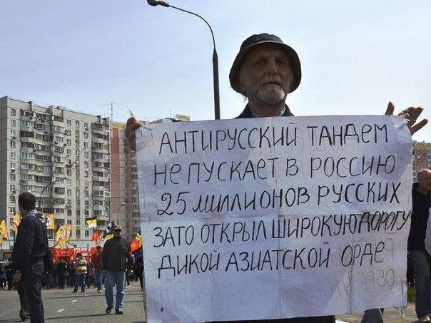Исповедь русского эмигранта из Таджикистана.