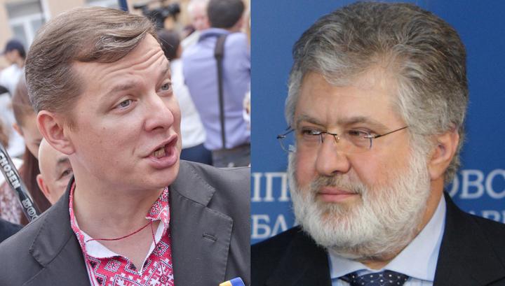 Украинские страсти: Ляшко требует наказать Коломойского за измену