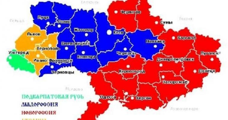 Галичане в панике: Львов превращается в русский город