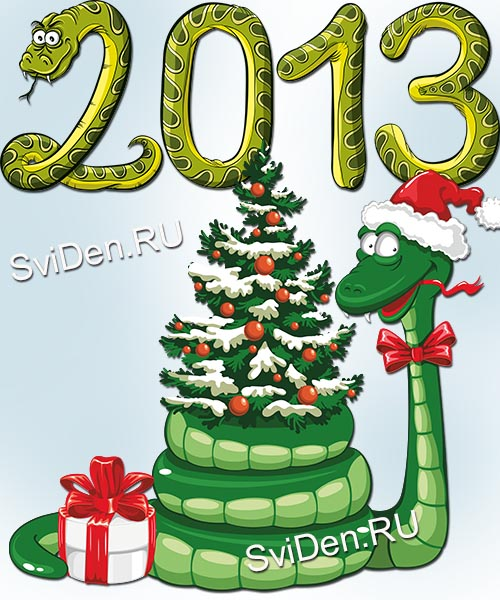 sviden.ru_god-zmei-2013 (500x600, 113Kb)