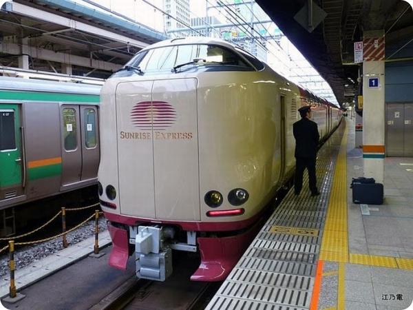 Экскурсия по японскому поезду Sunrise Izumo/Seto
