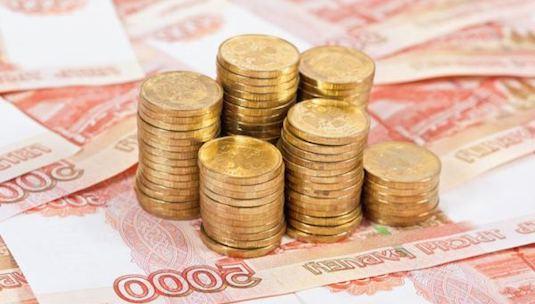 Банкам предложили финансировать судебные расходы граждан