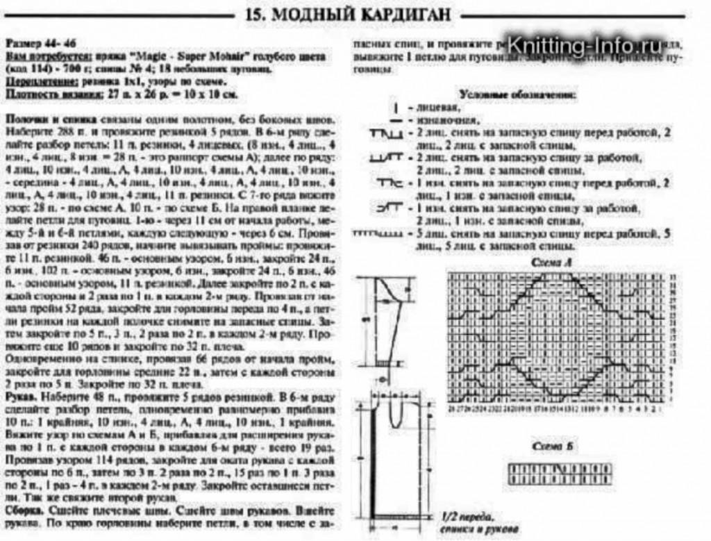 Схема вакуумных соединений w124