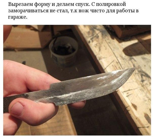 Как сделать нож из напильника сделать нож