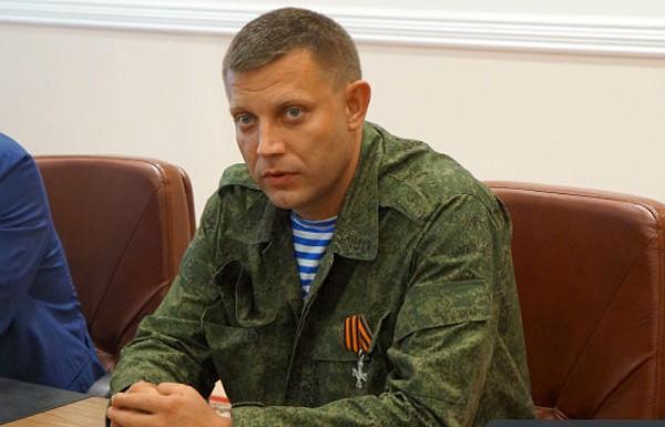 Срочное заявление премьер-министра Донецкой Народной Республики Александра Захарченко