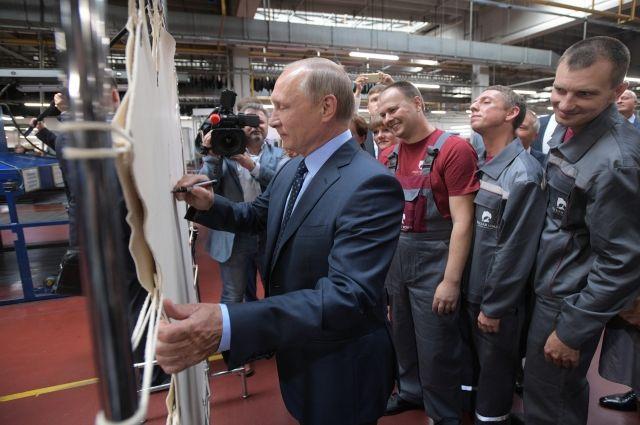 Владимир Путин посетил кожевенный завод в Рязани
