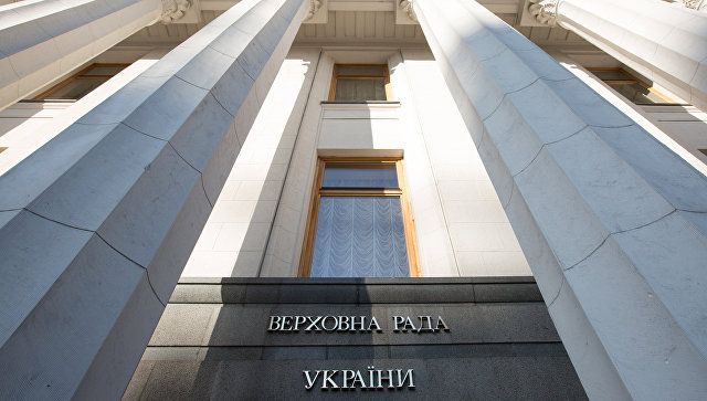 Депутат Верховной рады: Все россияне обязаны покинуть Крым
