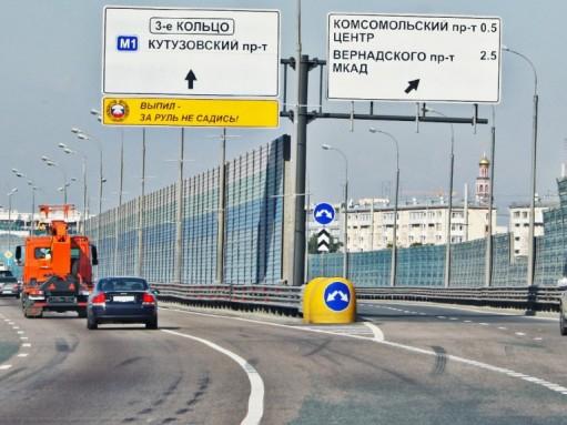 Нарушителей ПДД будут отслеживать фургоны с комплексами фотовидеофиксации