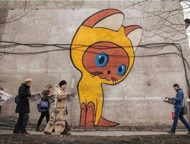 Забавные уличные граффити
