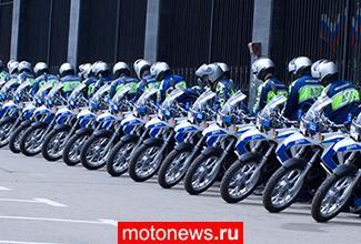 Рейд «Мотоциклист» прошел в Москве