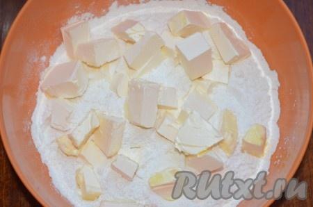 Приготовим тесто. В глубокую миску просейте муку, добавьте соль и разрыхлитель. Масло холодное, но не из морозилки, нарежьте кубиками и перетрите с мукой в крошку.