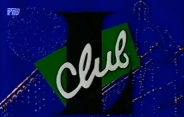 Популярные телепередачи 90-х годов