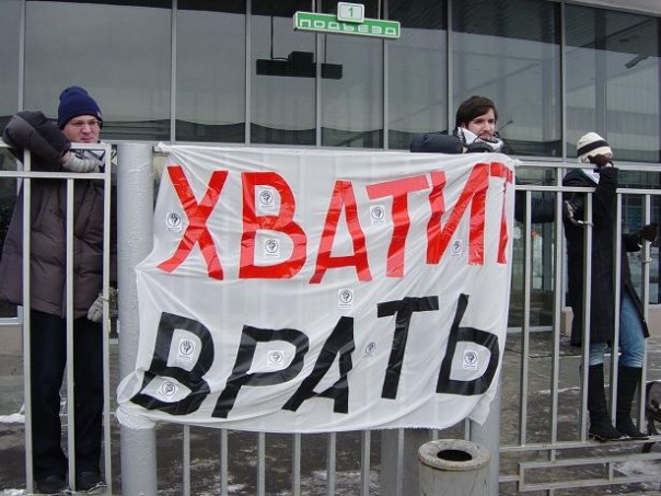 Юрий Комаров. Государственная ложь: чем она чревата для граждан и страны