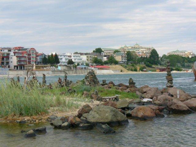 О посёлке Равда (Болгария