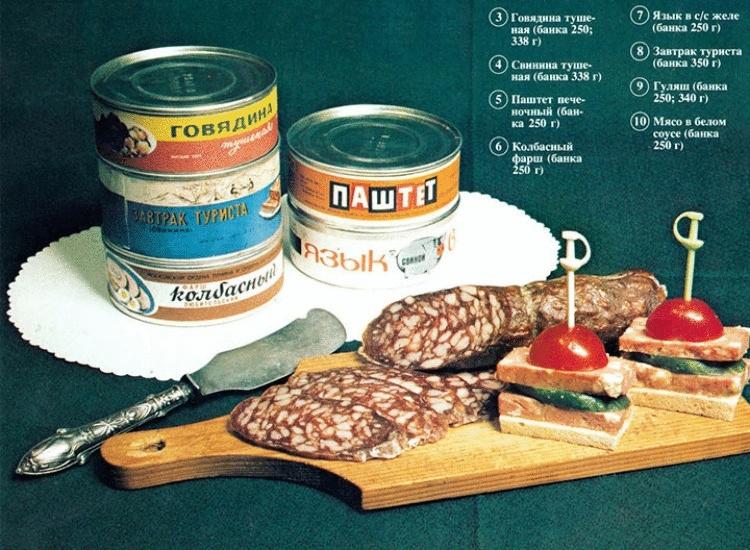 Лосось, икра и дорогое мясо:…