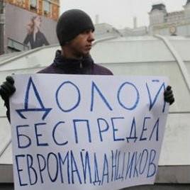 Киевский активист позвонил в СБУ и сообщил о государственной измене первых лиц государства
