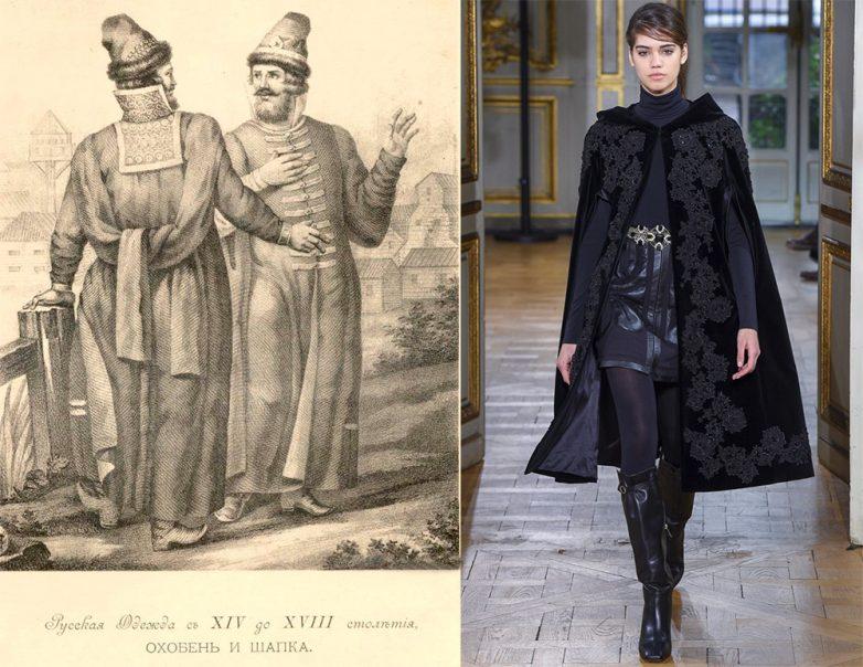 Что такое охабень в истории и современной моде