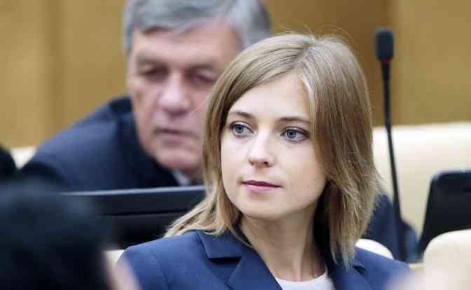 Открытое письмо к депутату Госдумы Н.В. Поклонской по поводу её неоднозначных заявлений