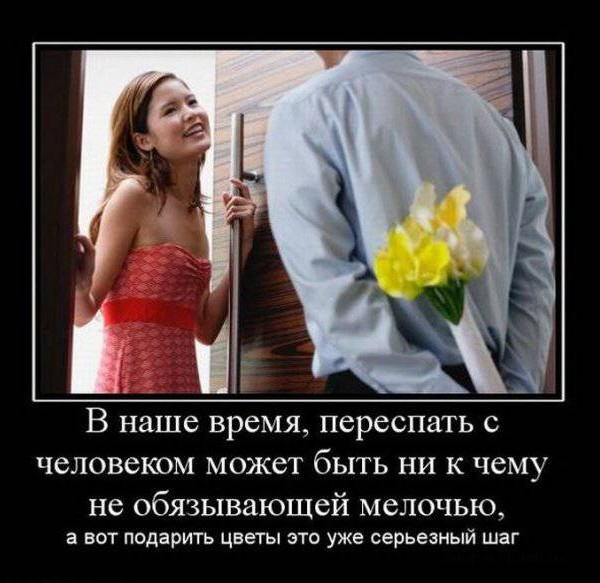Если мужчина не дарит подарки