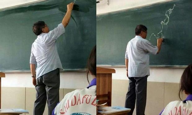 Учитель географии нарисовал …
