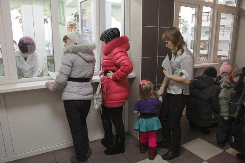 Пожаловаться на поликлинику в московской области