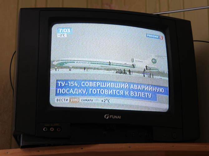 Счастливчик Ту-154 или Ижменское чудо