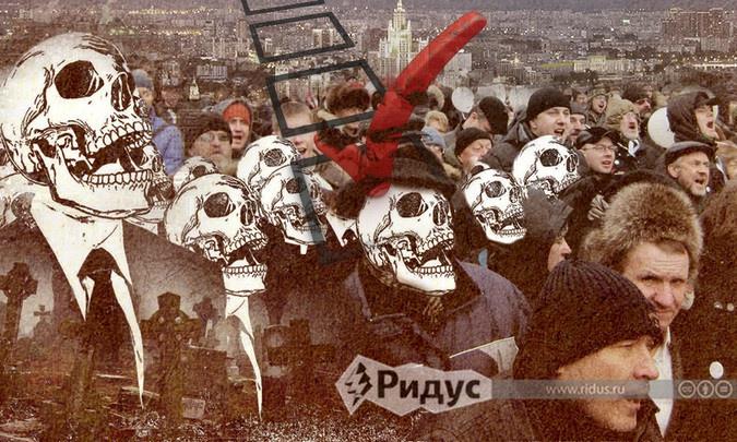 Чудеса демографии: в России «пропали» 7 миллионов человек