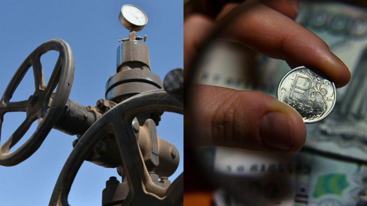 Стало известно, как Киев закупает российскую нефть