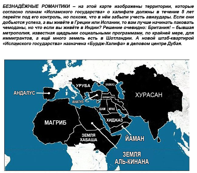 isis-rus