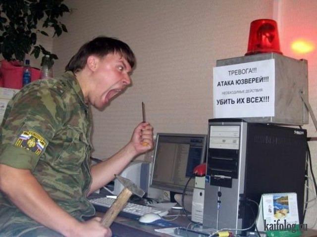 Русские компьютерные приколы (50 фото). Приколы над компьютером 05-03-2017