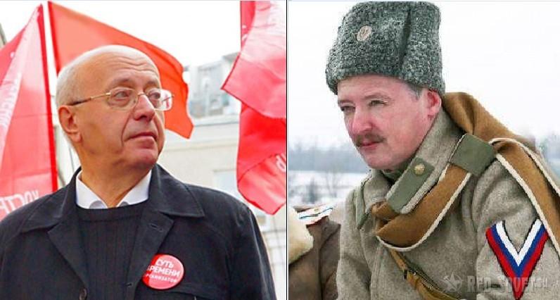 За счет России, на обломках России и против России