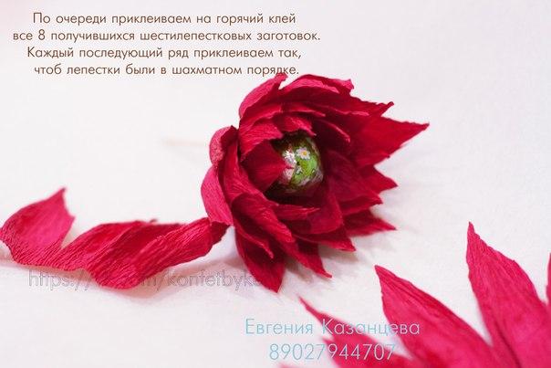 """МК """"Осенний цветок - георгин"""""""