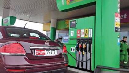 В Киеве продолжают расти цены на бензин