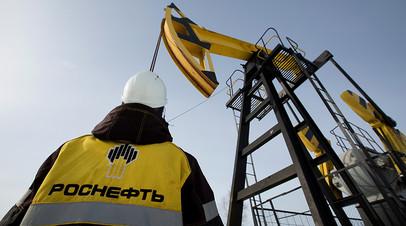 Шредер может возглавить совет директоров «Роснефти»