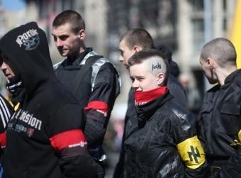 Фашистская милиция Украины