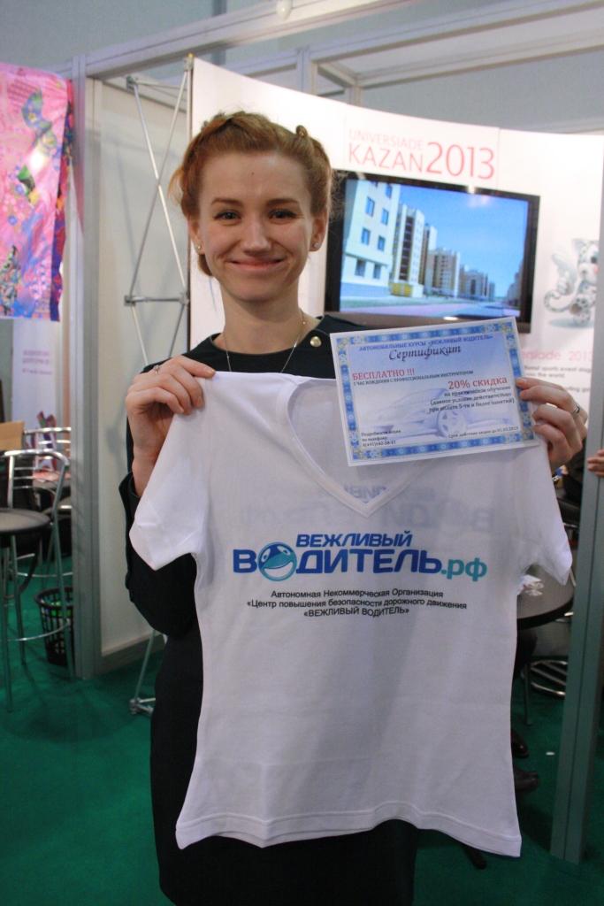 Второй съезд волонтёров города Москвы