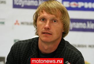 Бывший футболист киевского «Динамо» Андрей Гусин погиб на мотоцикле