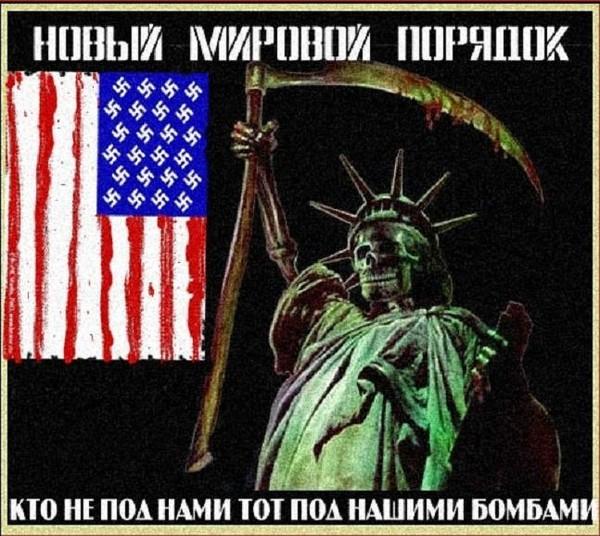 Санкции: ответ России может быть жестким
