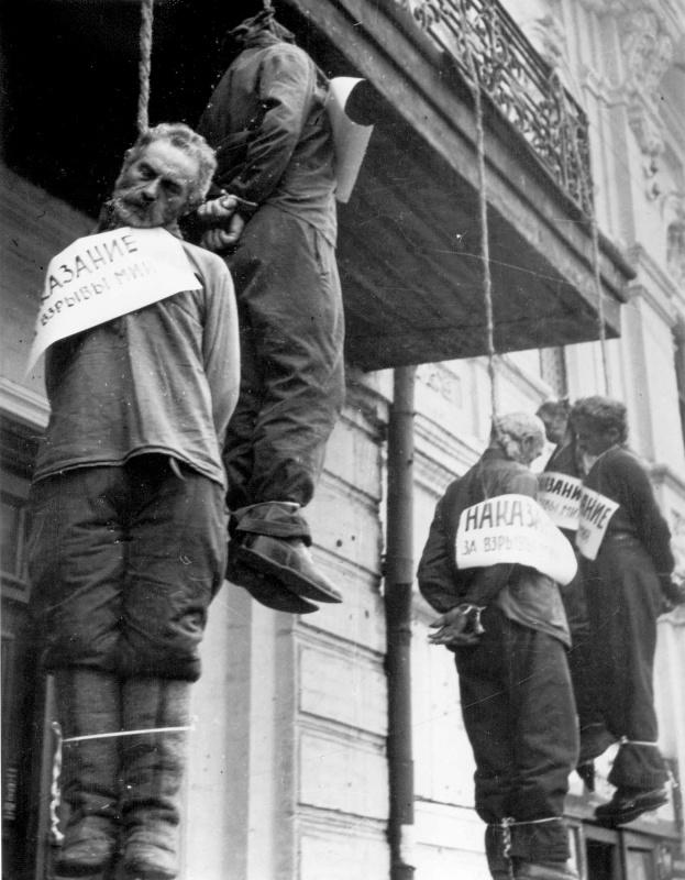 Советские граждане, повешенные немцами в Харькове