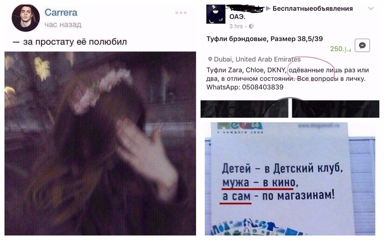 Они скажут, что во всем виноват Т9, но мы-то знаем правду идиоты, косяк, ляп, опечатка, русский язык, смешно, фото