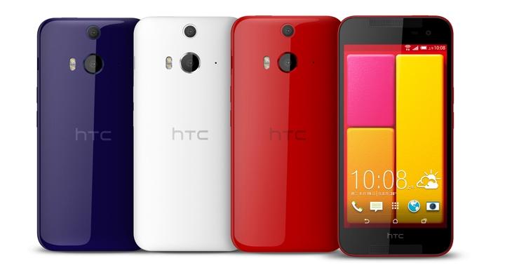 Представлен смартфон HTC Butterfly 2 с двойной камерой