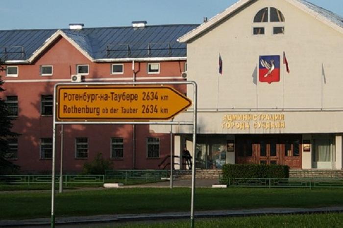Дорожный указатель на Ротенбург