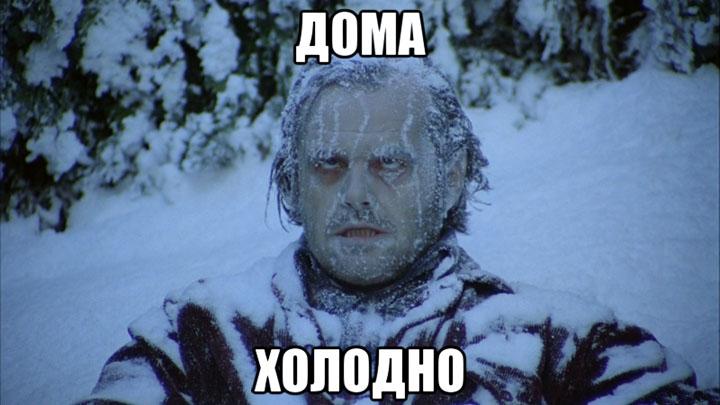 Окружение Рината Ахметова предупреждает об остановке тепловых электростанций на Украине зимой