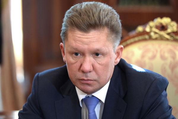 """""""Газпром"""" перекроет идущий в Европу через Украину газ"""
