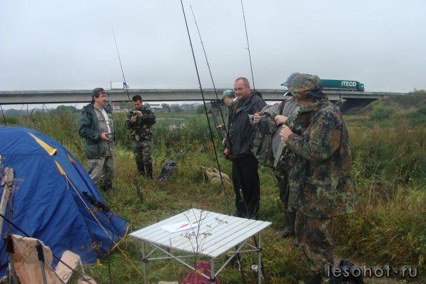 ярославский клоб рыболовов во  контакте