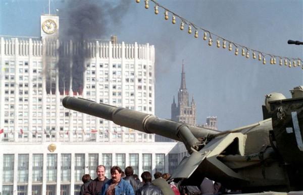 Черный октябрь 93-го