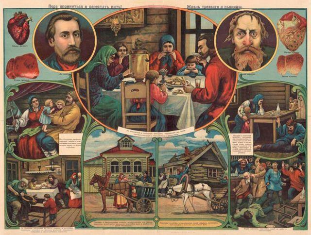 Очередное опровержение мифа о русском пьянстве -  антиалкогольные бунты в 1858-1859 г.г..